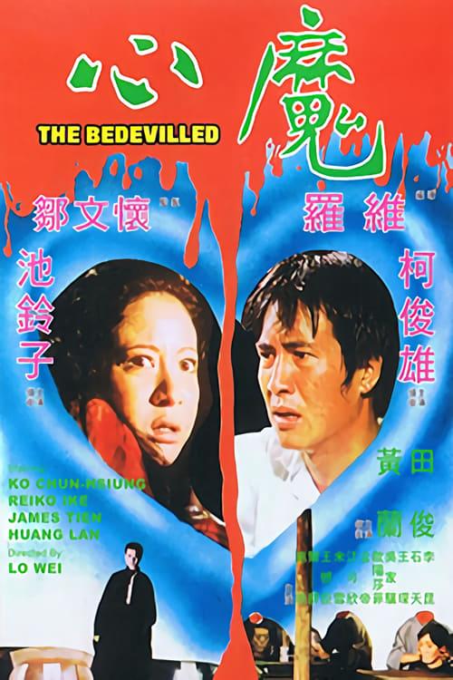 The Bedevilled