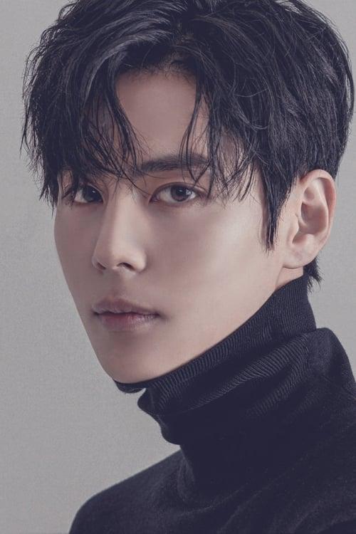 Lee Soo-woong