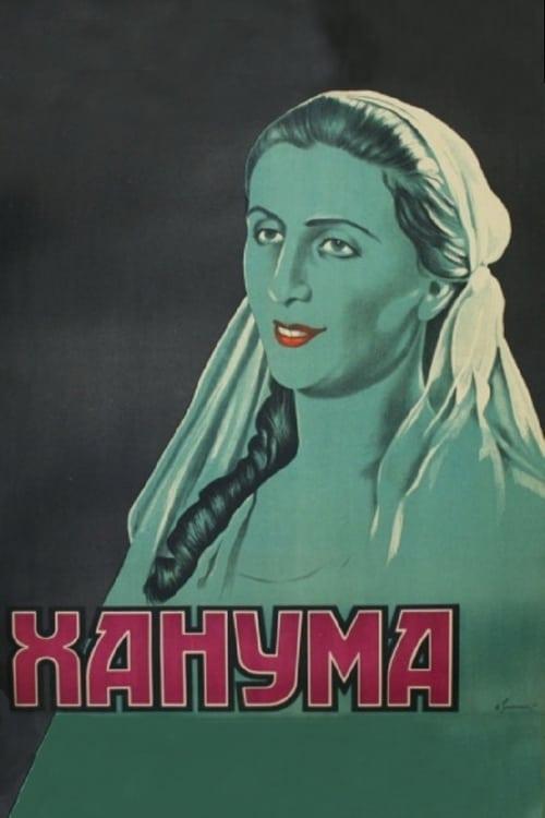 Khanuma