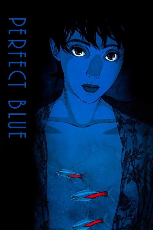パーフェクトブルー poster