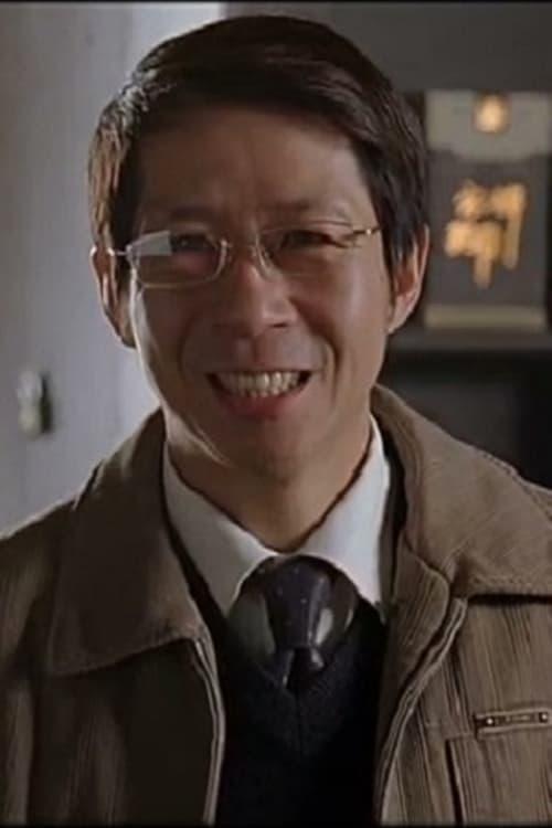 Walter Mak Wai-Cheung