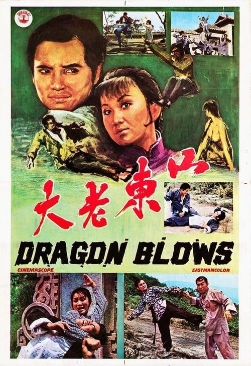 Dragon Blows