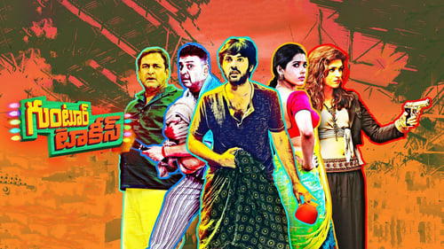 Guntur Talkies ( Hindi )