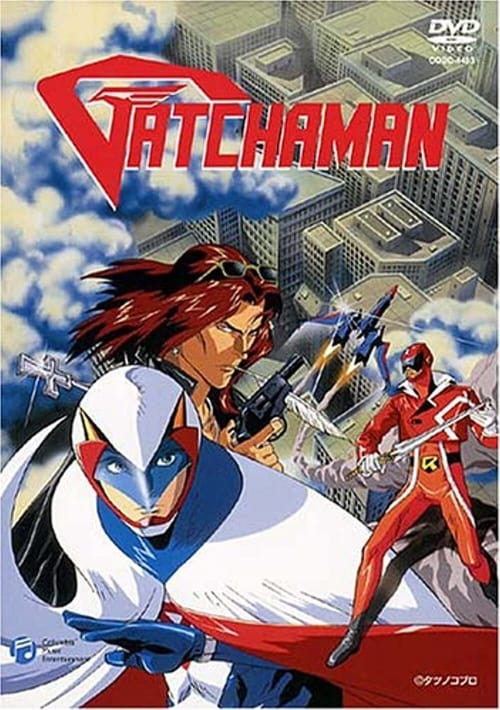 Gatchaman OVA