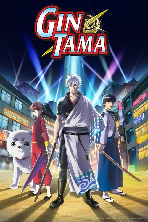 Watch Gintama Season 8 in English Online Free
