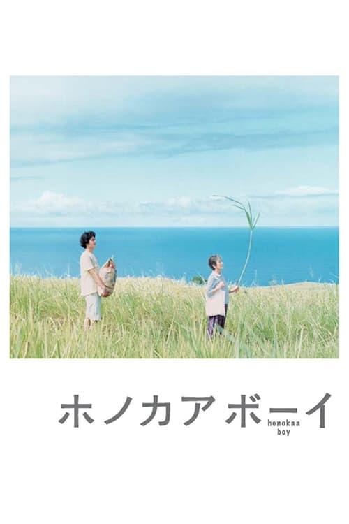 Watch Honokaa Boy Full Movie Download