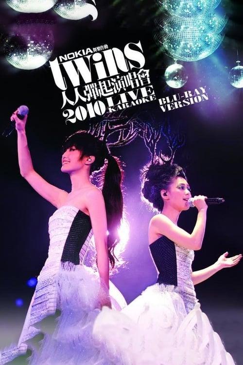 Twins 2010 Concert