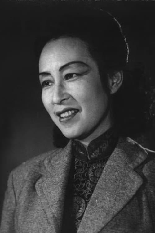 Suying Huang