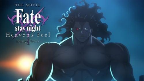 劇場版 Fate/stay night [Heaven's Feel] I. presage flower