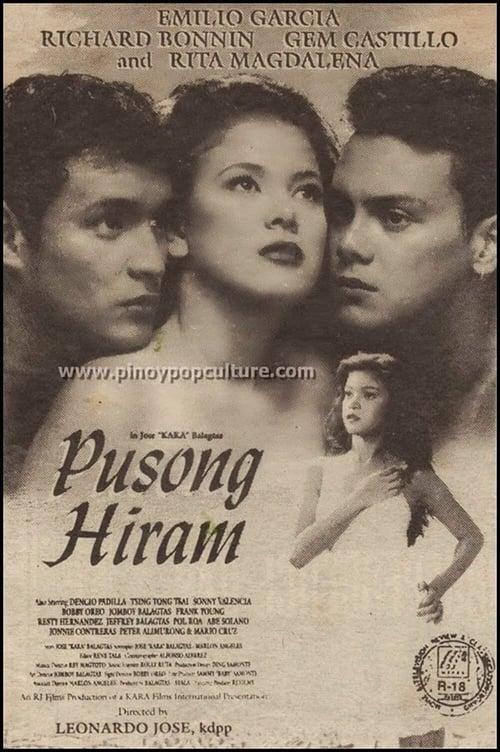 Pusong Hiram