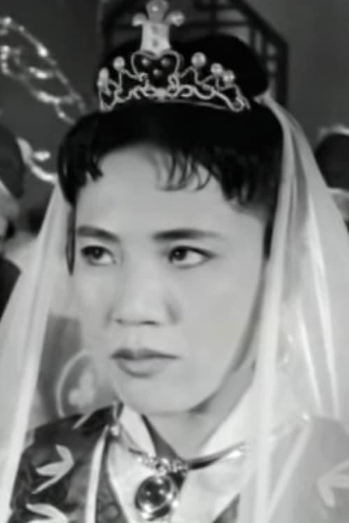 Go Hyang-mi