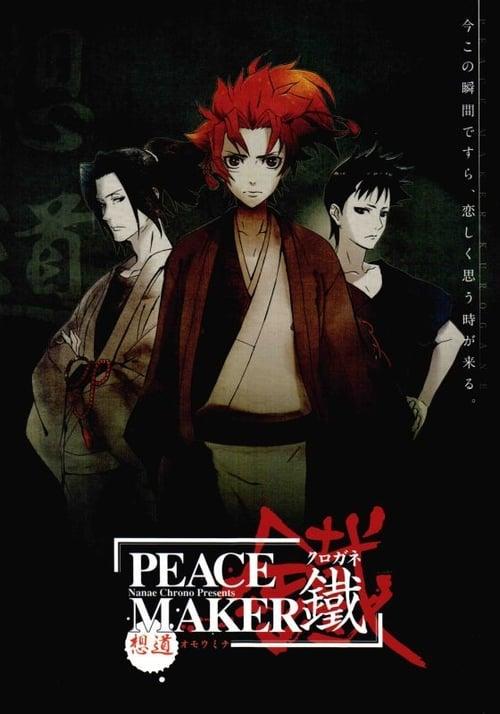 Watch Peace Maker Kurogane Movie 1: Omou Michi Full Movie Download