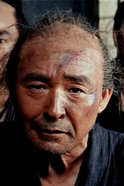Kōichi Mizuhara