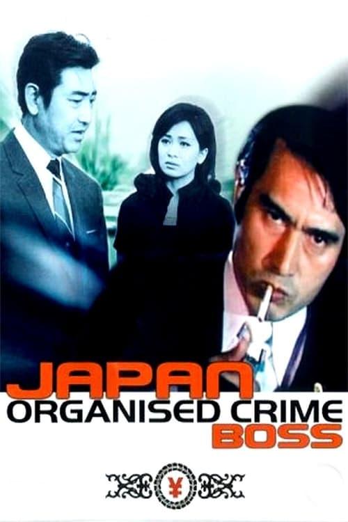 Japan Organised Crime Boss