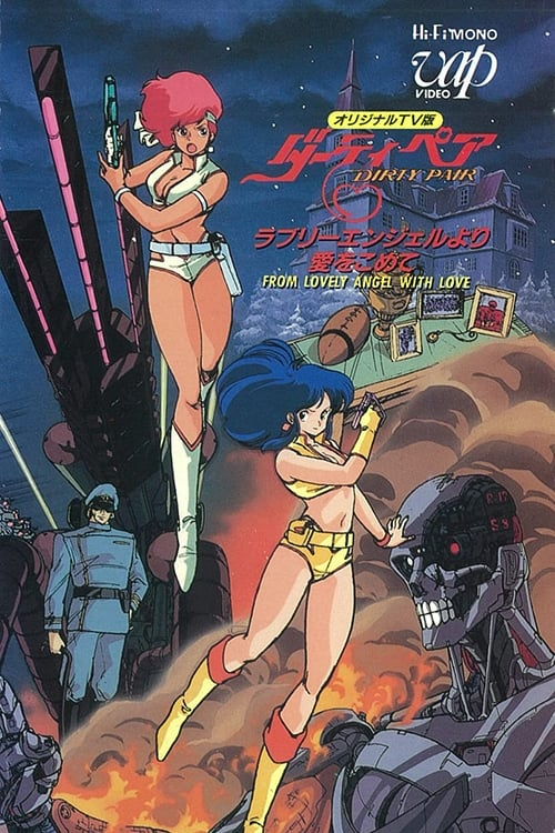 Dirty Pair: From Lovely Angels with Love