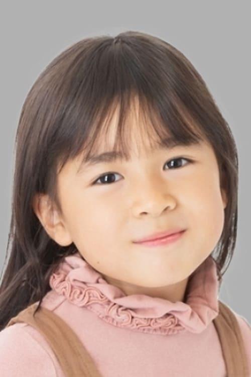 Chise Niitsu