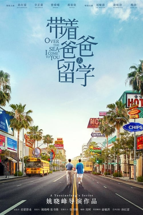 Watch Over The Sea I Come to You Season 1 Episode 27 Full Movie Download