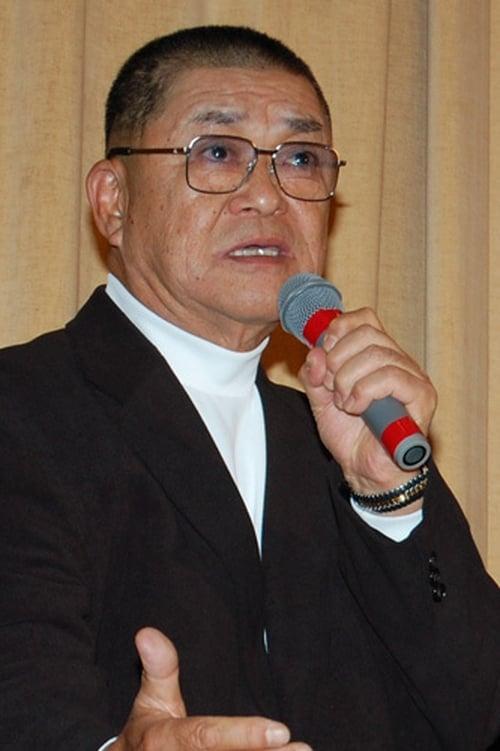 Ichirô Zaitsu
