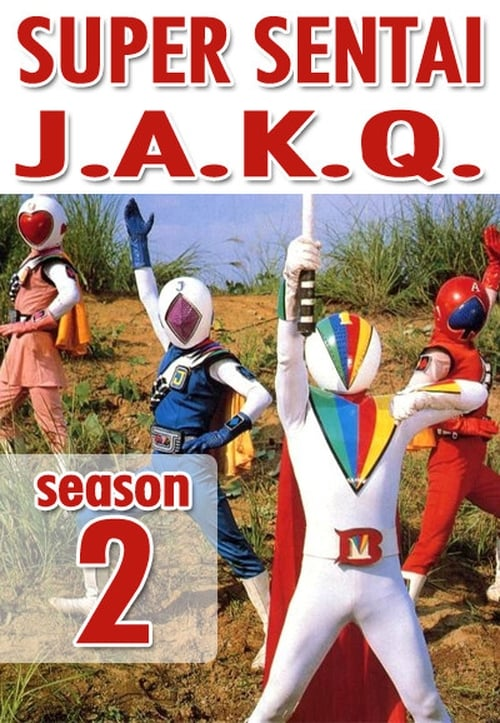 Watch Super Sentai Season 2 in English Online Free