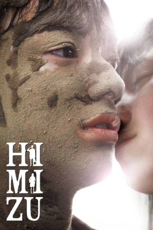 Watch Himizu Full Movie Download