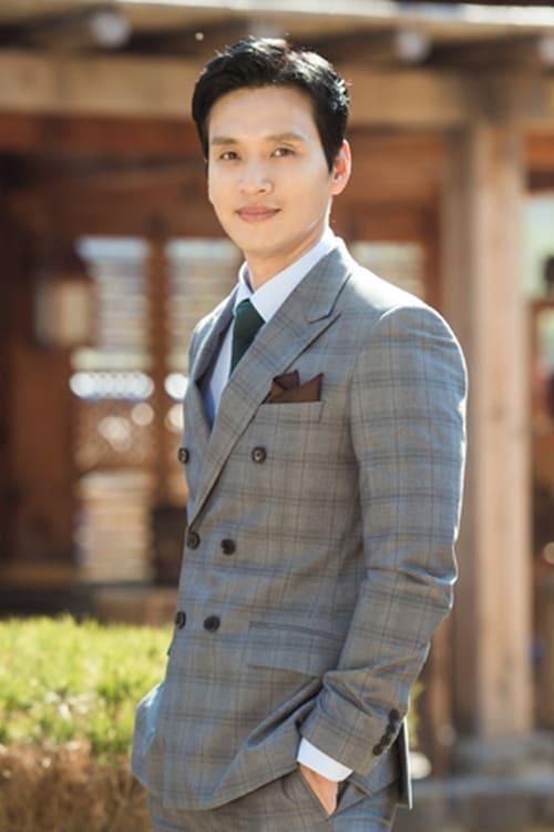 Goo Bon-Seung