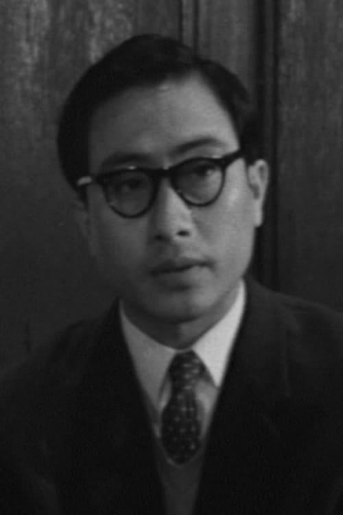Yoshio Takee
