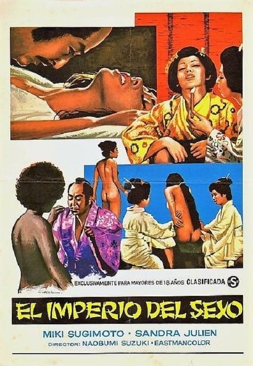 The Erotomaniac Daimyo