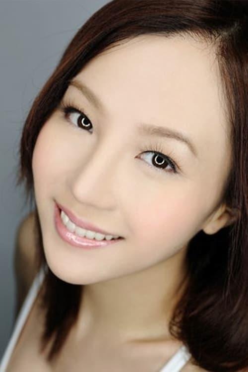 Carisa Yan