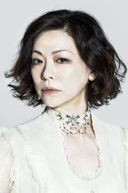 Natsuko Akiyama