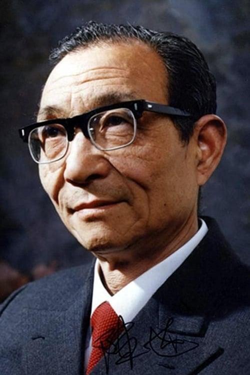 Shu Chen