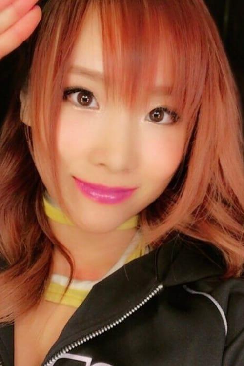 Kaori Housako