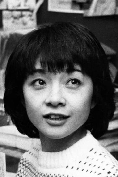 Etsuko Hara