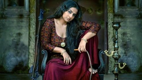 Begum Jaan (बेगम जान)