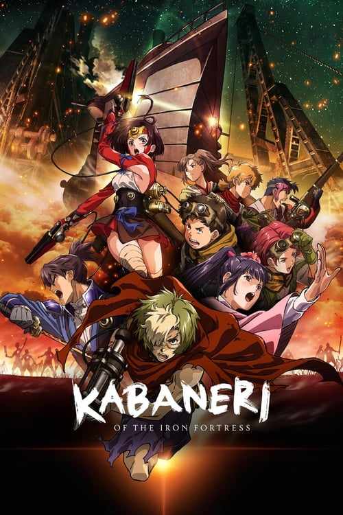©31-09-2019 Kabaneri of the Iron Fortress full movie streaming
