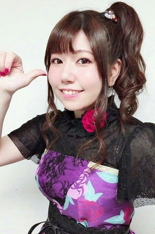 Aya Saito