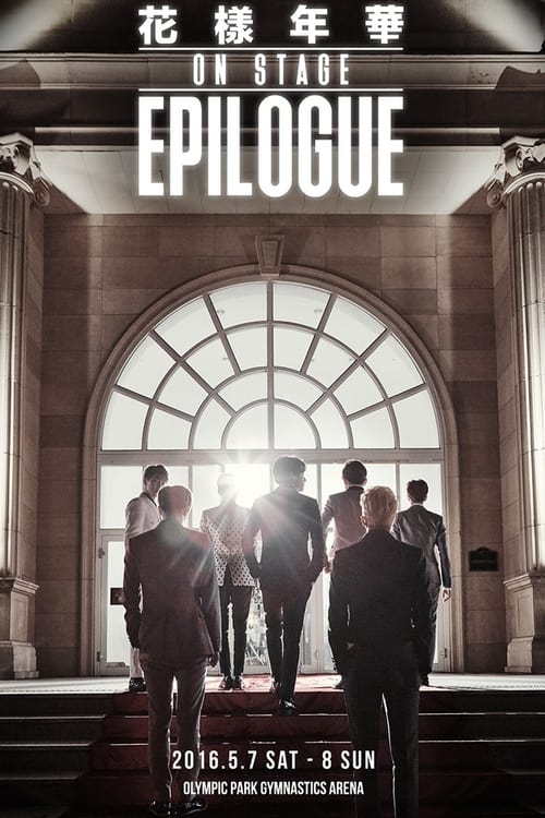 BTS Most Beautiful Moment in Life: Epilogue