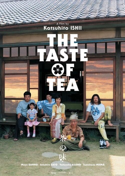 茶の味 poster