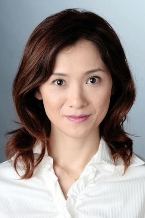 Aki Sugawara