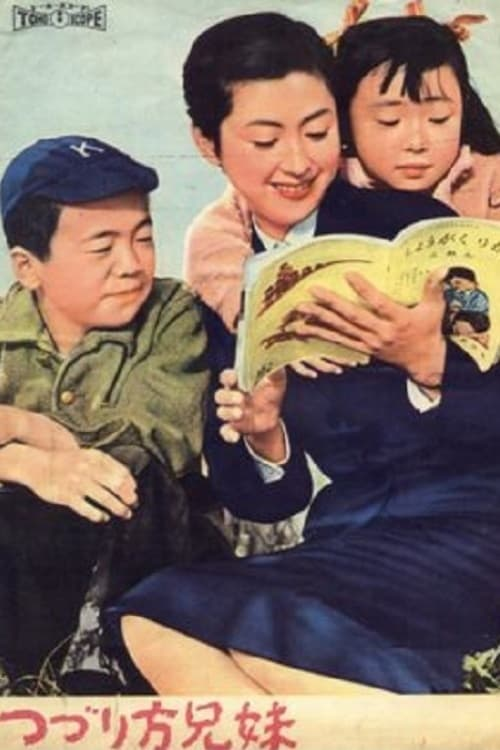 The Child Writers