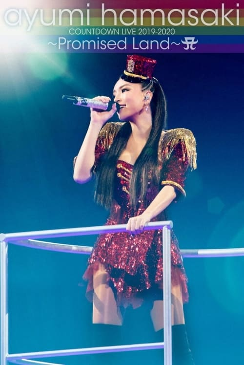 Ayumi Hamasaki - Countdown Live 2019-2020 -Promised Land