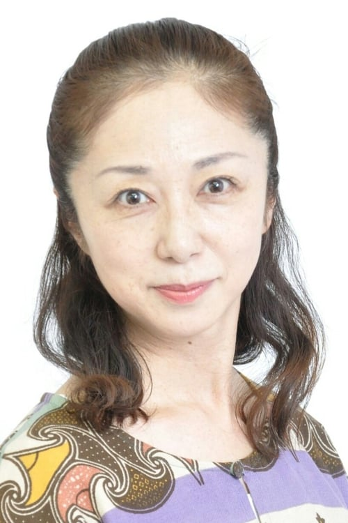 Yukari Nozawa