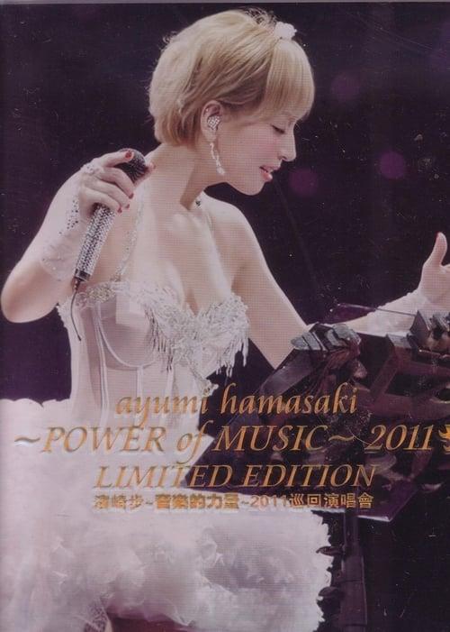 Ayumi Hamasaki - POWER OF MUSIC- 2011 Limited Edition