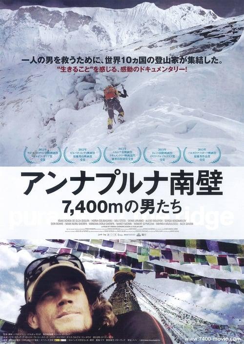 Largescale poster for Pura Vida (The Ridge)