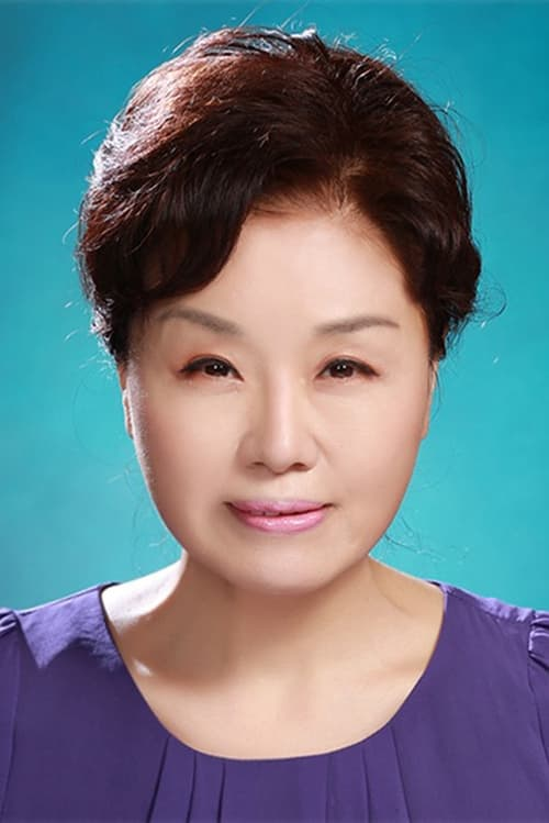Ban Hye-ra