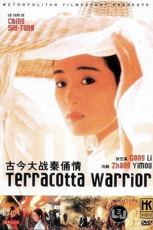 A Terra-Cotta Warrior