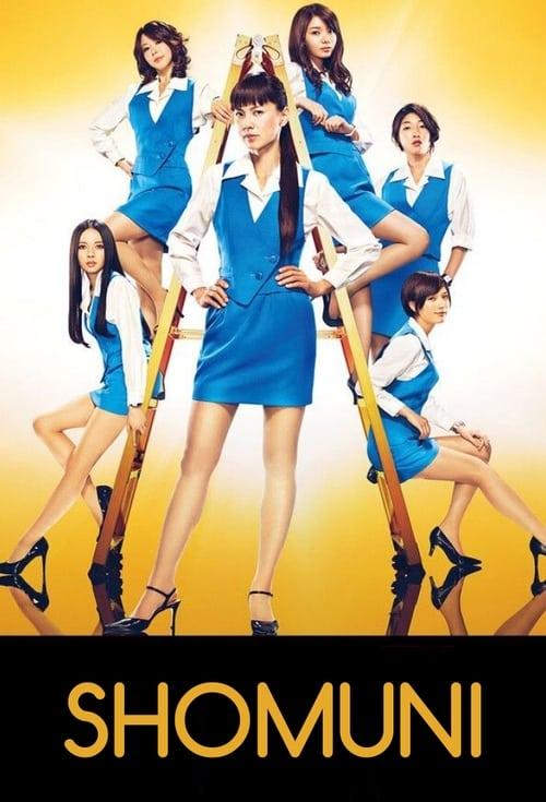 Power Office Girls
