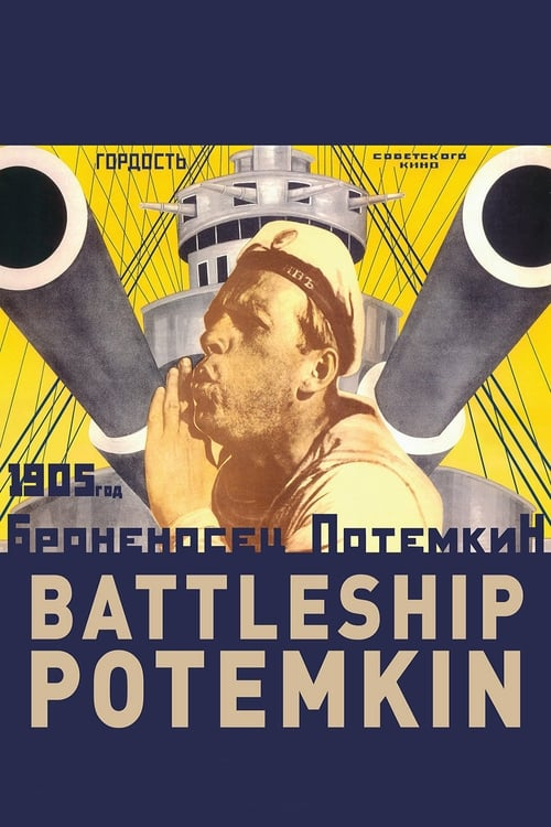 battleship potemkin as propaganda The battleship potemkin has been called one of the most influential propaganda films of all time, and was named the greatest film of all time at the world's fair at brussels, belgium, in 1958 the film is in the public domain in some parts of the world.