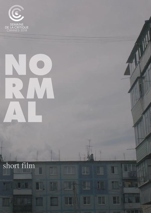Я нормальный
