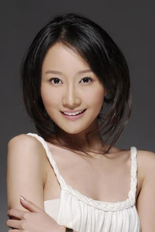 Xiao Han