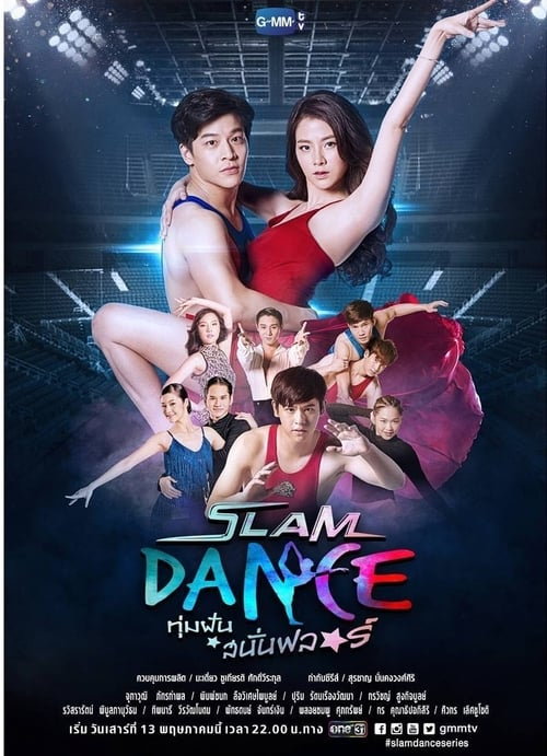 Watch Slam Dance the Series Season 1 Episode 8 Full Movie Download